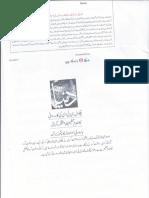 Aqeeda-Khatm-e-nubuwwat-AND -ISLAM-Pakistan-KAY-DUSHMAN  2879