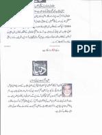 Aqeeda-Khatm-e-nubuwwat-AND ummat e muslima ke masail 2883