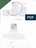 Aqeeda-Khatm-e-nubuwwat-AND ummat e muslima ke masail  2888