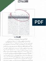 Aqeeda-Khatm-e-nubuwwat-AND  DEEN SAY DOOR2890