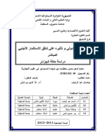 ABOU3768.pdf