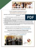 2018 Women of Achievement Award flier 2018