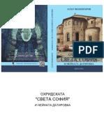 ohridskata_sveta_sofija_datirovka.pdf