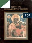 lilich_odanost_srba_nishavljana_veri_i_tradicii_1998.pdf