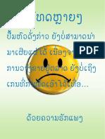 lao-online1518061720.pdf