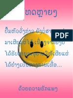 lao-online1518063211