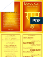 Rama Koti Booklet