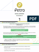 Manual Comprador petro
