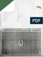 Libro de Hojas de Datos de Transistores