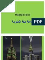 Mekka Clock