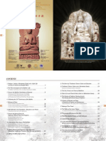 CELEBRATION OF THE 2550th ANNIVERSARY OF THE BUDDHA (English)