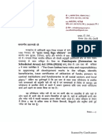 Digvijay Singh's Letter to PM against Chutka nuclear plant