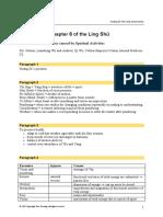 tcmcri-hdnj-ls8.pdf