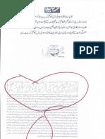 Aqeeda-Khatm-e-nubuwwat-AND -ISLAM-Pakistan-KAY-DUSHMAN 2994