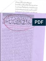 Aqeeda-Khatm-e-nubuwwat-AND siasi mqasad 2995