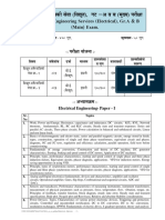 Electrical - Main.pdf