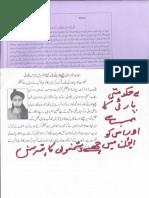 Aqeeda-Khatm-e-nubuwwat-AND -ISLAM-Pakistan-KAY-DUSHMAN  2999