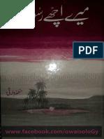 Mere Ache Rasool (By Muzaffar Warsi)