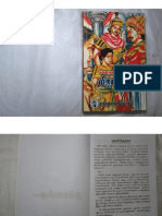 VIJAYA NANDINI.pdf