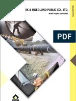 Wiik Catalogue 2007