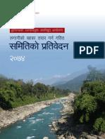 Budhigandaki Report