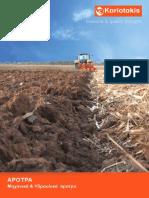 7dfd70019ba6b92584d303049ac8c01dE-Catalogue Ploughs 2017 Ver.4