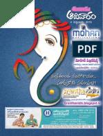 Eenadu Sunday Magzine2.pdf