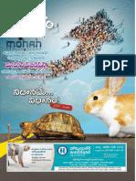Eenadu Sunday Magzine, ఈనాడు సండే మ్యాగజిన్.pdf