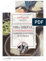 Korean Conversation Phrases