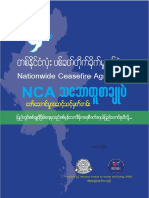 Nationawide Ceasefire Agreement