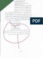 Aqeeda-Khatm-e-nubuwwat-AND -ISLAM-Pakistan-KAY-DUSHMAN 3013