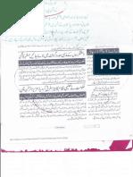 Aqeeda-Khatm-e-nubuwwat-AND -ISLAM-Pakistan-KAY-DUSHMAN 3015