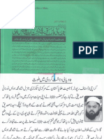 Aqeeda-Khatm-e-nubuwwat-AND -ISLAM-Pakistan-KAY-DUSHMAN  3023
