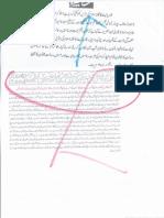Aqeeda-Khatm-e-nubuwwat-AND ummat e muslima ke masail 3029