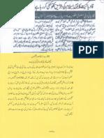 Aqeeda-Khatm-e-nubuwwat-AND -ISLAM-Pakistan-KAY-DUSHMAN 3031