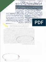 Aqeeda-Khatm-e-nubuwwat-AND -ISLAM-Pakistan-KAY-DUSHMAN 3033