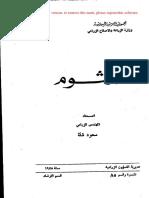 ail.pdf