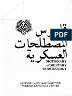 Dictionary of Military Terminology.pdf