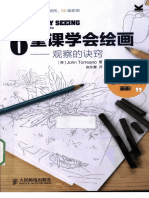 Drawing by Seeling Using Gestalt Perception[fineartvn.blogspot.com].pdf