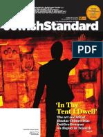 Jewish Standard, February 23, 2018