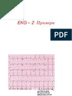 ekg primeri.pdf