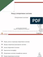 Uvod u Operativne Sisteme 2