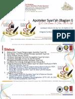 Apoteker Syari'ah (Bagian I)