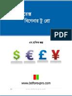 Forex Beginner to professional(1).pdf