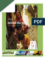 Hiding Behind the Poor Presentation