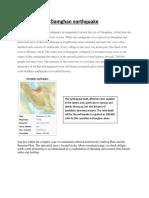 Damghan Earthquake