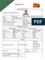 bhadua.pdf