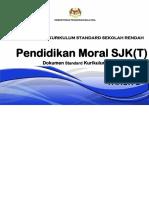 54 Dskp Kssr Semakan 2017 Pendidikan Moral Tahun 2 Sjkt