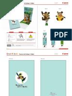 CNT-0002515-01.pdf