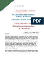 Thematic Translation Installment 47 Haroot & Maroot